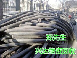 南阳电缆回收 废旧电缆回收价格-逆袭攀升