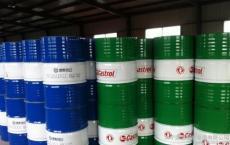 云安区环保处理废正溴丙烷清洗剂资质全