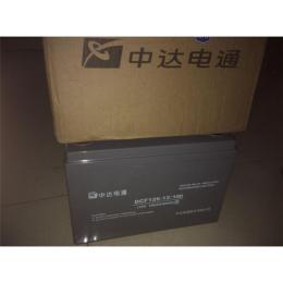 中达电通蓄电池DCF126-12/9 12V8AH/20HR