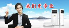 专业修电 天津和平区空调加氟修热水器
