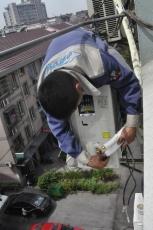 西安方新村煤气灶维修电话