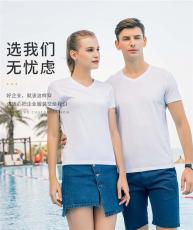 V领纯色T恤个性DIYT恤定制定做刺绣印花深圳