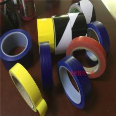地板胶带 警示胶带 标识规划胶带