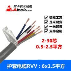 海路通阿卡贝尔线缆 rvv电缆 控制电缆rvv