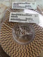 高價收購工廠庫存電子料電子芯片回收