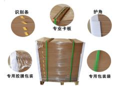 竹浆牛皮纸 信封牛皮纸 包装牛皮纸