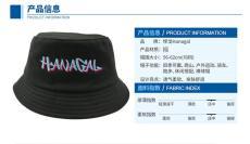 東莞帽子廠家定制棒球帽批發網帽設計漁夫帽