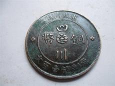 四川铜币运作成交率高不高