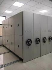 菏泽哪里有生产订做手摇式密集档案架的厂家