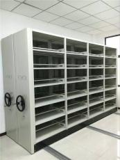 供应菏泽移动式档案货架生产订制厂家