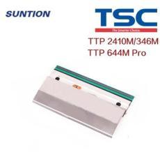 福州打印头价格TSC全新条码打印头