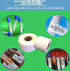福州供应耐低温标签纸冷冻标签纸标签定制