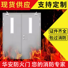 深圳楼梯间需要防火门等级