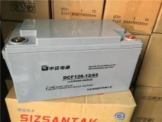 中达电通免维护蓄电池DCF126-12/80 12V80AH