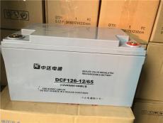中达电通DCF126-12/100蓄电池12V100AH阀控