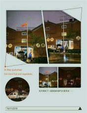 泗县广告旗杆 广场旗杆 迎风旗 草地旗杆