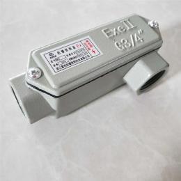张掖bhc/yhxe-G1.5寸-E右弯通防爆穿线盒