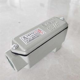 bhc/yhxe-G1.5寸-F九江后盖弯通防爆穿线盒