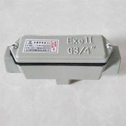 贵溪bhc/yhxe-G1.5寸-G不锈钢右弯通穿线盒