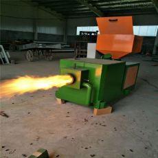 40万大卡生物质燃烧机 生物质颗粒燃烧机