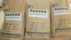 南京量产建材级碳酸锂四川博睿