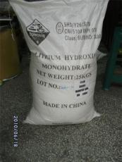 盐城量产磷酸锂四川博睿
