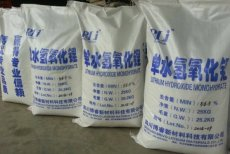 天津量产工业级氢氧化锂四川博睿