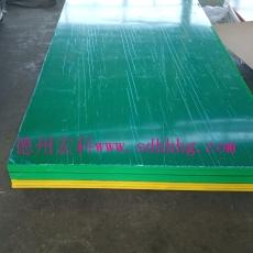 超高分子量聚乙烯板HDPE板防静电UPE板海底