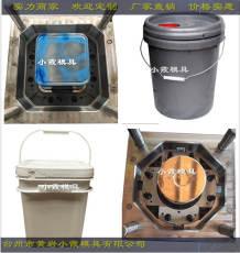 中國石化注塑桶 模具