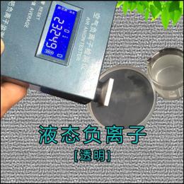 哪些装修材料甲醛含量高 负离子水剂治理液
