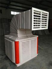 工廠超市降溫冷風機蒸發式冷風機濕簾冷風機