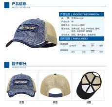 東莞帽子廠家專業漁夫帽定制棒球帽刺繡網帽
