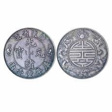 双龙寿字币怎么可以快速鉴定
