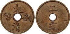 往年交易大清铜币无花版的价格