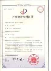 菏澤實用新型專利申請流程材料分析說明