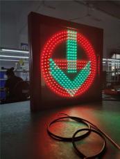 單面雙面紅圈加橫杠綠箭頭二合一車道指