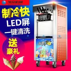 郑州小型全自动冰淇淋机多少钱一台