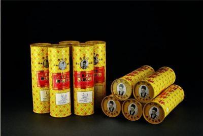 老五粮液回收价格咨询最新价格