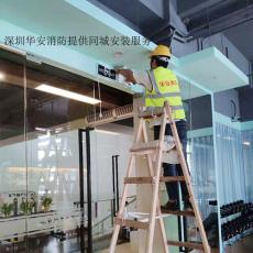 深圳幼儿园消防整改公司
