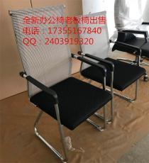 直销电脑椅 合肥全新办公椅 便宜会议椅送货