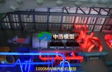 核汽轮机模型   1000MW凝汽式汽轮机模型
