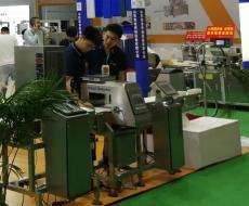 弘川重量檢測設備