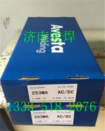 阿维斯塔P10 ENiCrFe-3镍基焊条