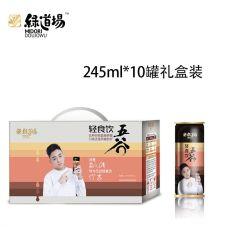 五谷杂粮饮料粗粮饮品245ml10罐礼盒装项目