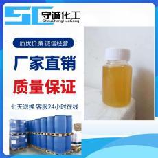 浙江油酸乙酯111-62-6生产厂家 油酸乙酯用