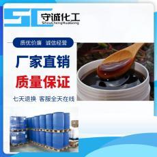 浙江芸香浸膏8014-29-7生产厂家用途作用