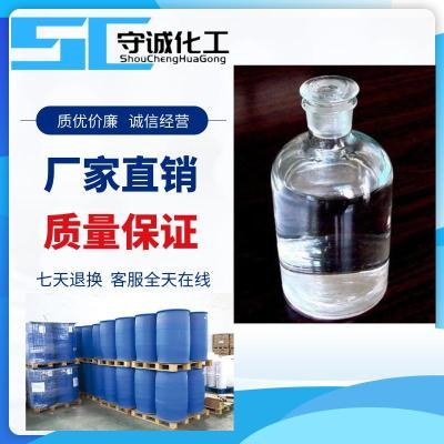浙江松油醇8000-41-7生产厂家用途作用价格