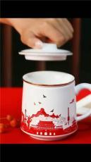建军节礼品茶杯定制实用性礼品茶杯