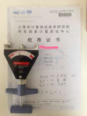 维修日本BTG-2皮带张力计