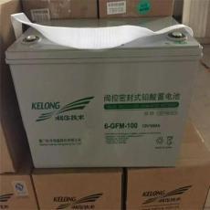 科华蓄电池6-GFM-200 12V200AH总代理报价